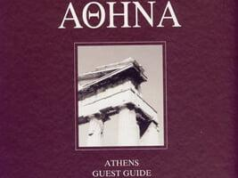 athens_guest_guide_05